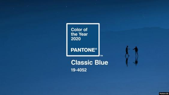 Photo Credit:  Pantone Color of the Year for 2020